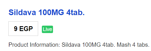 The packaging of Sildava 50 mg is colored Green, while the 100 mg tablets are boxed in Blue